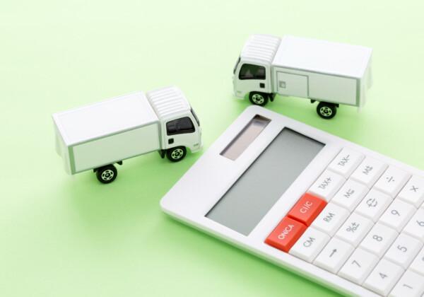 不用品回収の2t(トン)トラック積み放題の相場はどのぐらい?