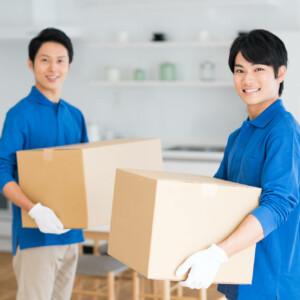 引越し業者は不用品回収をしてくれる?引越し時の不用品処分方法